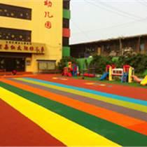 幼兒園彩色塑膠工程epdm彩色跑道施工廠家