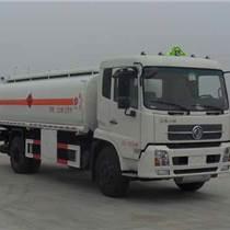 東風天錦12噸加油車