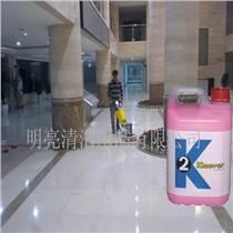 進口加亮防滑K2K3大理石晶面劑石材翻新養護劑價格優惠