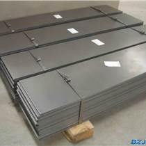 日本進口S35C冷拉鋼光亮板批發