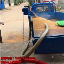 厂家直销全自动车载软管吸粮机