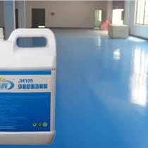 環氧樹脂地板刷完地坪漆后能否再打地板保養蠟