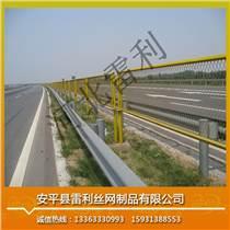 青島型號:框架護欄網公路防護護欄網框架防護網橋梁防眩網