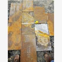供应天然板岩 青石板 锈板文化石
