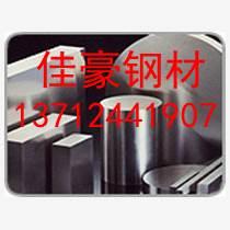 廣東供應:Cr5Mo1V:鋼材