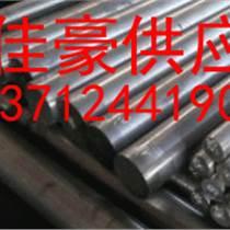廣東供應:ASP23:鋼材