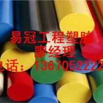 天藍色MC尼龍板 深綠色MC尼龍棒  黃色PA66板  加玻纖PA6棒