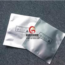 朝阳化工原料真空铝箔袋