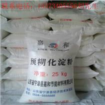球團粘合劑型煤粘合劑廠家-山東嘉和廠家生產