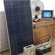 甘肅太陽能電池板廠家
