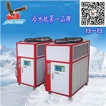 東莞小型冷水機供應性價比最高 放心選購