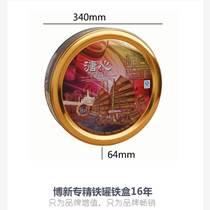 廣東月餅鐵盒包裝盒制作廠家
