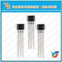 YS251全级霍尔传感器 丝印251霍尔IC