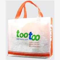 定制环保袋,无纺布袋,广州环保袋工厂
