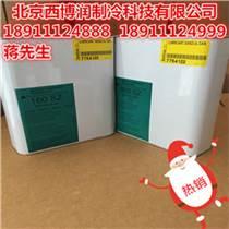 比泽尔压缩机R22/134A冷冻油,比泽尔B320/100/5.2