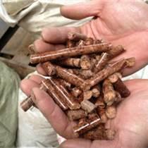 珠海生產生物質鍋爐燃料廠家、銷售供應商價格 量大從優