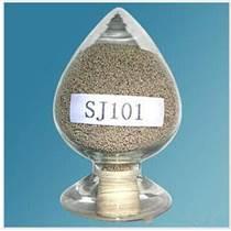 埋弧焊剂标准|铜川埋弧焊剂|实惠德焊接材料(多图)