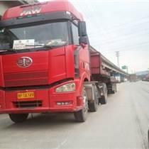 货运、京晨物流整车物流、货运价格