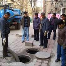 杭州余杭塘棲面盆疏通 馬桶疏通公司電話