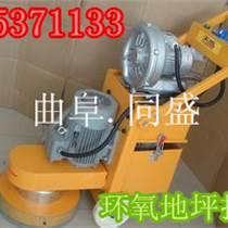 同盛TSDM-400固化剂地坪打磨机