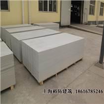松江区防火板销售厂家直销玻镁防火板市场厂家批发