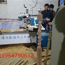 數控木工車床廠家|數控木工車床廠家直銷|山東數控木工車床廠家價格