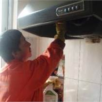 武汉油烟机维修中心,厨之宝油烟机维修跳砸不转,专业快捷
