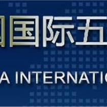 2017上海五金展-五金制品展