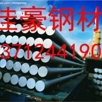 廣東供應: 9Mn2V鋼材