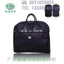 定做江苏苏州婚纱袋厂家 无纺布婚纱袋 外贸出口婚纱袋