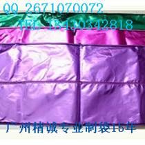 定做北京婚紗袋 外貿出口婚紗袋 沙特婚紗袋 精誠制袋