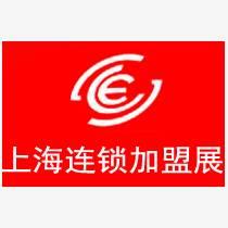 SFE2016上海加盟展官網