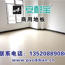 【環保裝修地板片材多層復合型石塑自粘免膠地板貼pvc塑料