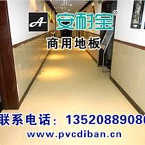 石塑地板-pvc地板-地板革-塑胶地板-?#26448;?#23453;pvc