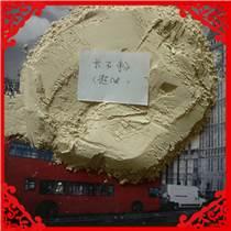灵寿县嘉德矿产加工厂供应钠长石粉 超细钠长石粉 水洗钠长石粉