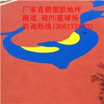 江都塑膠地坪廠家