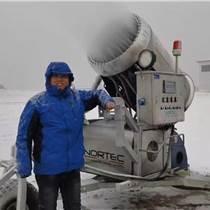 冰雪苹果彩票pk10设备滑雪场人工造雪机