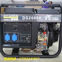 SADEN/薩登5千瓦小型柴油發電機 DS5000K3