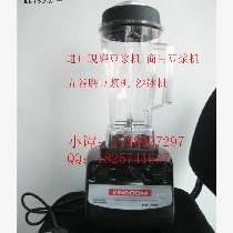 吉林長春現磨豆漿機器供應總代直銷商用豆漿機五谷豆漿機價格破壁機料理機器