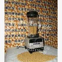 上海現磨豆漿機供應專業快速現豆漿機器嘉定商用豆漿機哪有賣