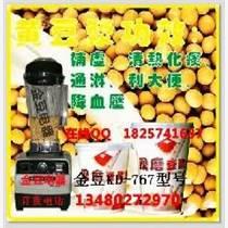 江蘇南通現磨豆漿機昆山商用豆漿機供應全自動豆漿機金豆五谷豆漿機