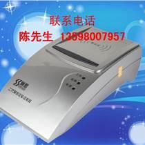 廣西南寧神思ss628-100u身份證閱讀器供應廠家直銷