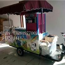 油炸冰淇淋小吃车