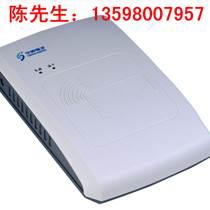供應西安華視CVR-100U二代識別身份證閱讀器