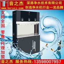 音之杰TH-3XY校園投資商用刷卡凈水機直飲水機