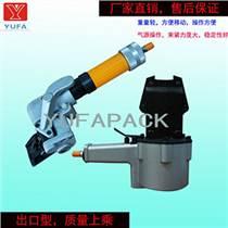 鋼帶打包機|鋼管捆扎機|管材打捆機|鋼筋打包|KTLY-32