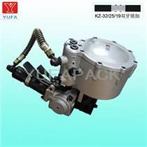 江蘇常州氣動一體鋼帶打包機 真空泵一體鋼帶帶扣打捆機 廠家直銷KZ-32/19