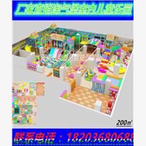 2017新款淘气堡郑州厂家淘气堡设备室内儿童乐园定制