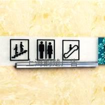 上海亞克力廠家專業制作 樓層索引牌、商場指示牌、物業標識牌、小區標識牌