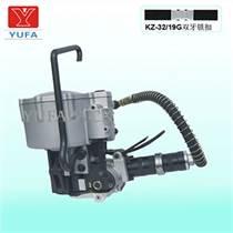 KZ-32/19G高強度高質量熱銷氣動組合式鋼帶打包機 鋼管打包機